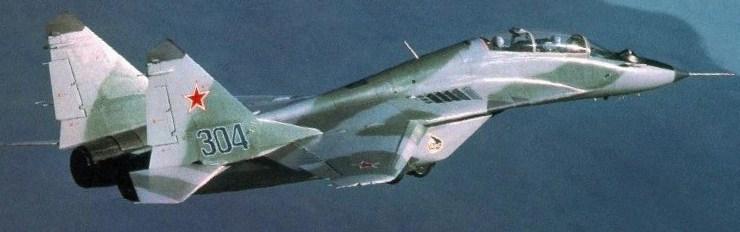 Kaksipaikkainen harjoituskone MIG-29 Fulcrum-B