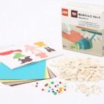 MUJI & LEGO yhdistivät voimat: muovia ja paperia