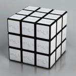 Vihdoinkin sokeille sopiva Rubikin kuutio!
