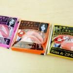Haluatko suukon julkkikselta? Japanissa sen tarjoaa Zima – juomapullon kylkiäisenä