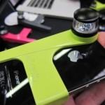 360-asteen videota iPhonella
