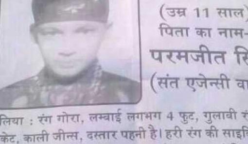 indian_boy