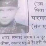 Intian poliisi hyödynsi WhatsApp-palvelua kadonneen pojan etsimisessä