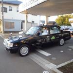 Japanissa on kehitetty taksipalvelu, joka ajaa pyynnöstä hiljempaa