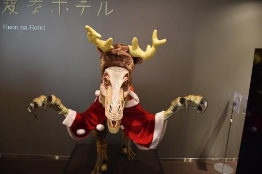 Jouluvastaanotto