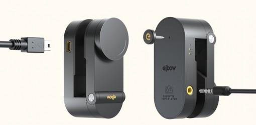 ELBOW -kasettisoitin-konsepti