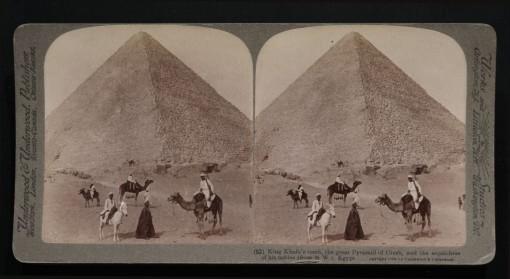 Stereogrammi pyramidista (katso kuvaparia siten, että toinen silmä katsoo toista ja toinen toista kuvaa)