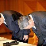 Japanilaiset osaavat anteeksipyynnön jalon lajin. Videolla esitellään Shazait hauskasti!