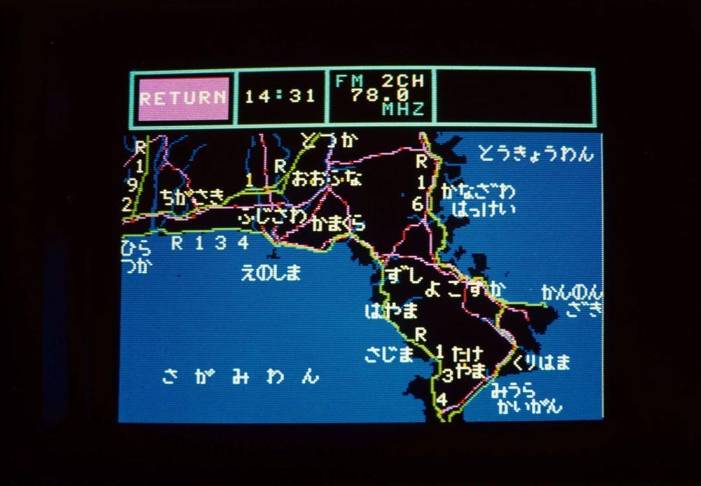 NISSAN NRV II - Futuristinen visio vuodelta 1983