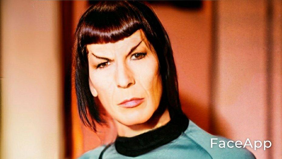 Spockitar