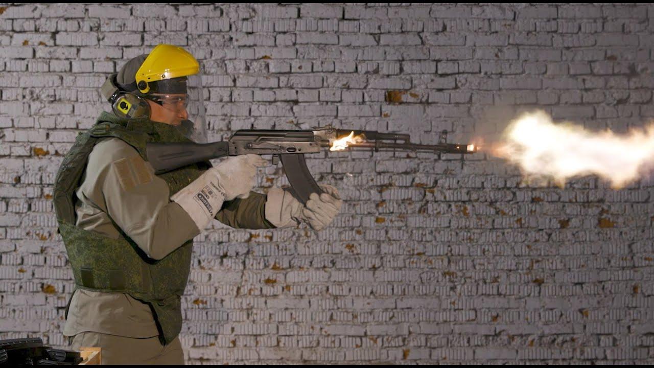 Tulenlieskat AK-103:sta