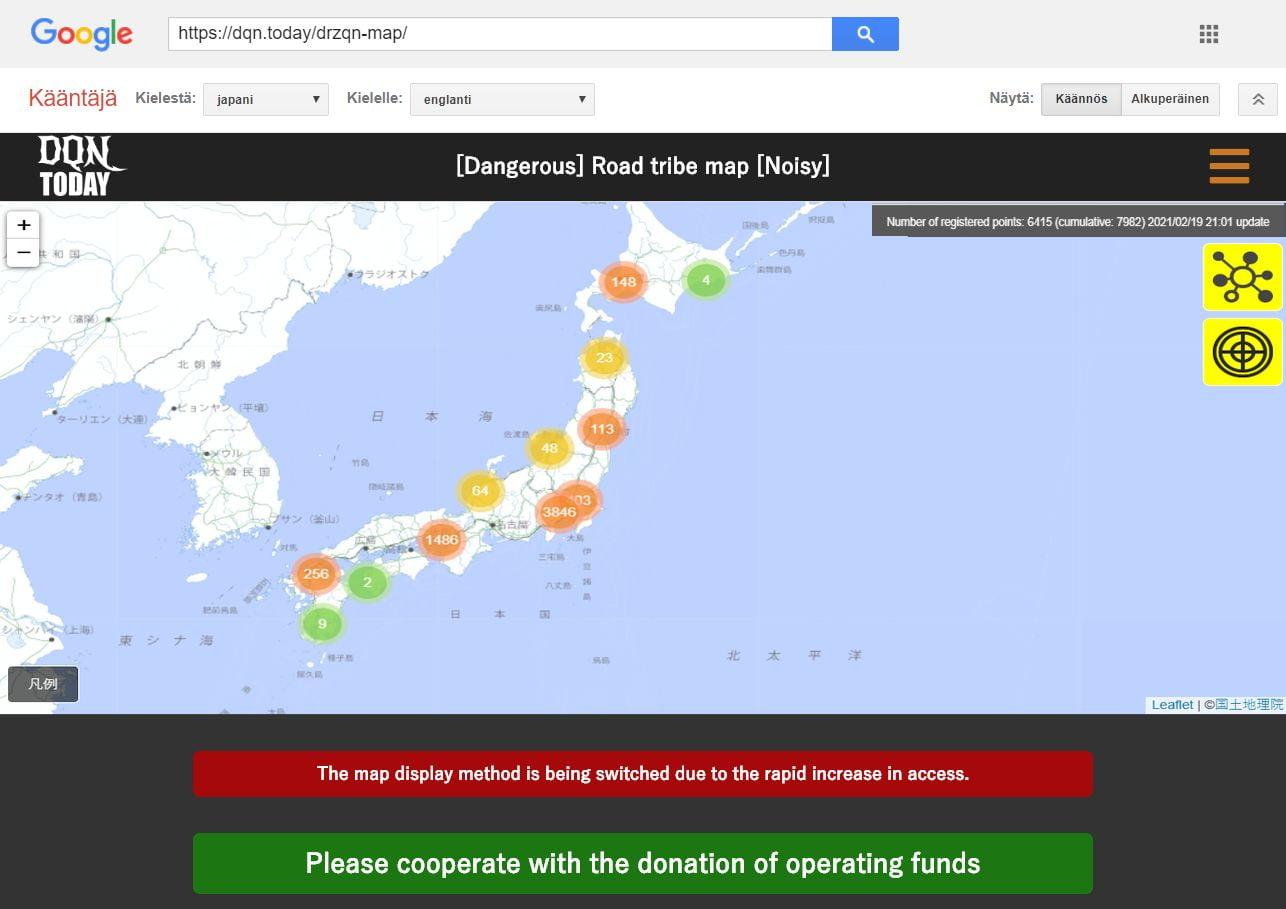 Meluisat naapurit -kartta japanista